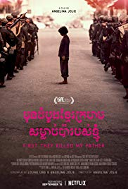 First They Killed My Father Malayalam Subtitle