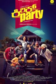 Kirik Party Malayalam Subtitle