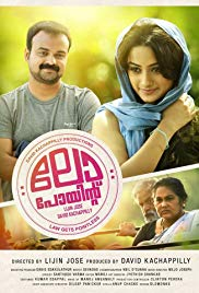 Law Point Malayalam Subtitle