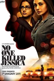 No One Killed Jessica Malayalam Subtitle