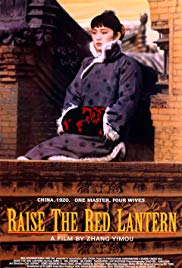 Raise the Red Lantern Malayalam Subtitle