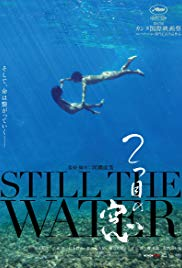 Still the Water Malayalam Subtitle