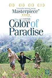 The Color of Paradise Malayalam Subtitle