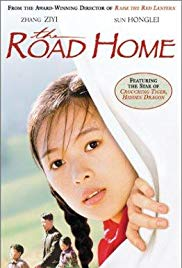 The Road Home Malayalam Subtitle