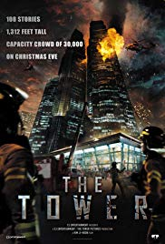 The Tower Malayalam Subtitle