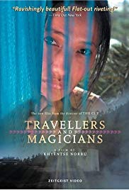 Travellers and Magicians Malayalam Subtitle