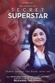Secret Superstar Malayalam Subtitle